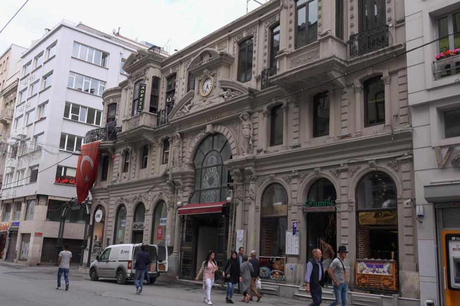 اكتشاف أحياء إسطنبول: Sisli