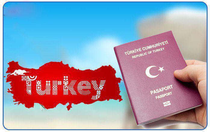 تغییر شرایط اخذ شهروندی برای اتباع خارجی در ترکیه
