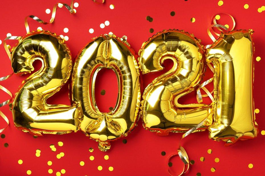 在土耳其庆祝新年