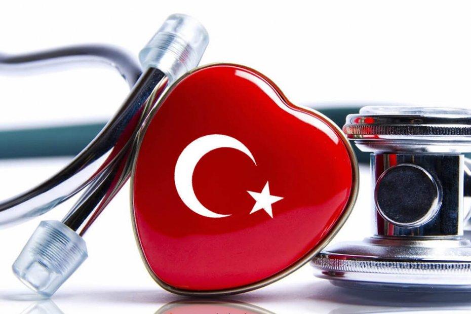 الطب والمستشفيات في تركيا
