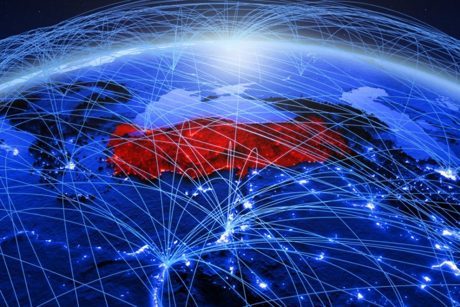 Die Grundlagen der technologischen Entwicklung in der Türkei: Technologische Stadt